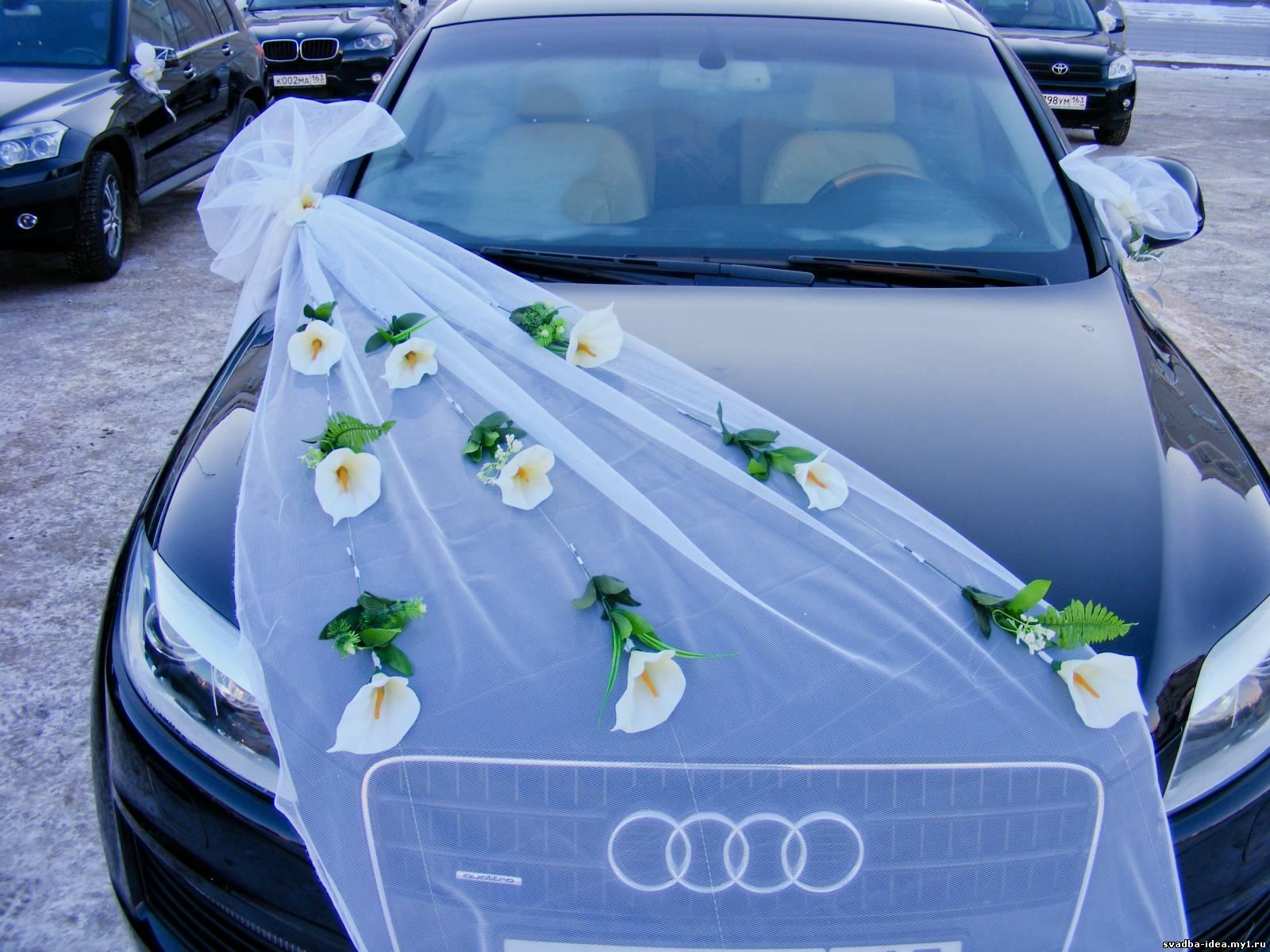 Как нарядить машину на свадьбу своими руками фото
